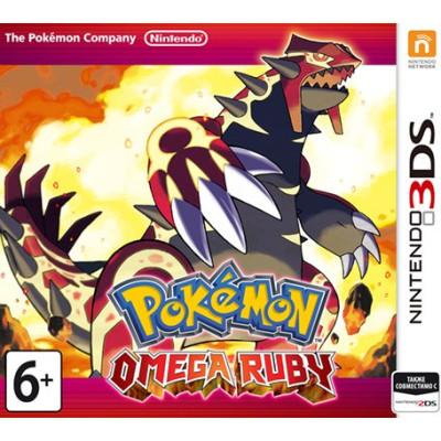Игра для Nintendo 3DS Pokémon Omega Ruby (английская версия)