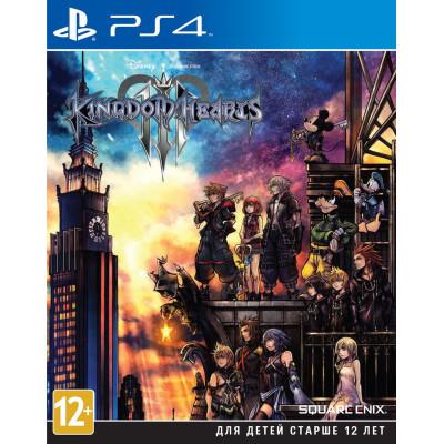 Игра для PlayStation 4 Kingdom Hearts III (английская версия)