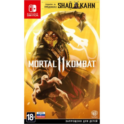 Игра для Nintendo Switch Mortal Kombat 11 (русская документация)