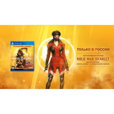 Mortal Kombat 11. Специальное Издание [PS4, русские субтитры]