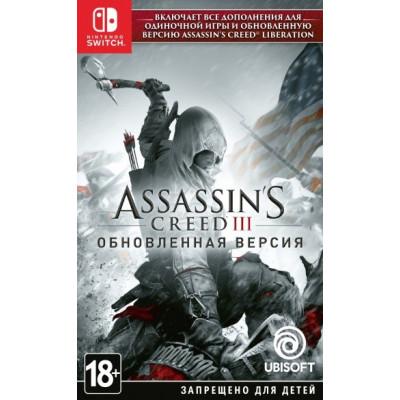 Игра для Nintendo Switch Assassin's Creed III. Обновленная версия (русская версия)