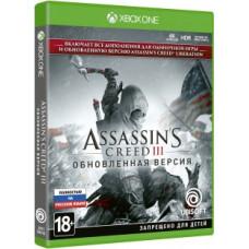 Assassin's Creed III. Обновленная версия [Xbox One, русская версия]