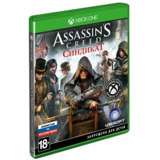 Assassin's Creed: Синдикат (Лучшие хиты) [Xbox One, русская версия]