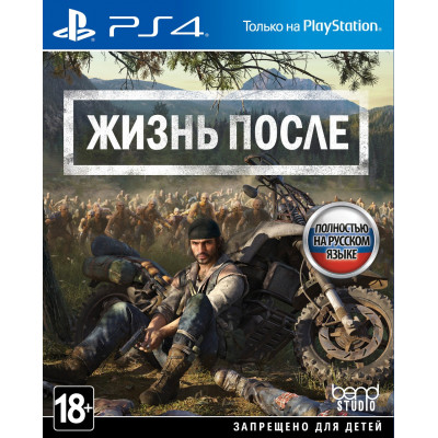 Игра для PlayStation 4 Жизнь После (русская версия)