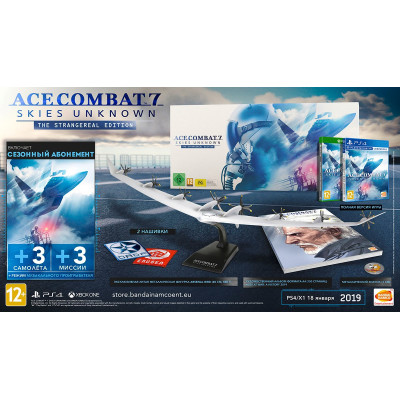 Игра для PlayStation 4 Ace Combat 7: Skies Unknown. Collector's Edition (поддержка PS VR) (русские субтитры)