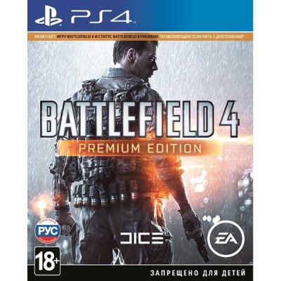 Игра для PlayStation 4 Battlefield 4. Premium Edition