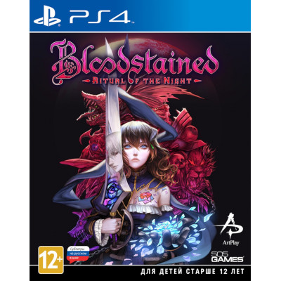 Игра для PlayStation 4 Bloodstained: Ritual of the Night (русские субтитры)