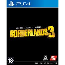 Borderlands 3. Deluxe Edition [PS4, русские субтитры]
