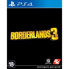 Borderlands 3 [PS4, русские субтитры]