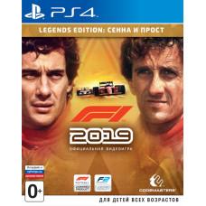 F1 2019. Legend Edition: Сенна и Прост [PS4, русские субтитры]