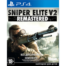 Sniper Elite V2. Remastered [PS4, русская версия]