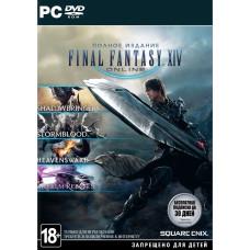 Final Fantasy XIV. Полное издание (A Realm Reborn + Heavensward + Stormblood + Shadowbringers) [PC, английская версия]