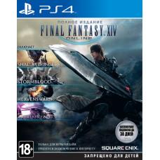 Final Fantasy XIV. Полное издание (A Realm Reborn + Heavensward + Stormblood + Shadowbringers) [PS4, английская версия]