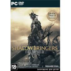 Final Fantasy XIV: Shadowbringers [PC, английская версия]