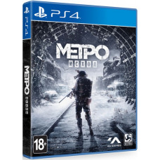 Метро: Исход [PS4, русская версия]