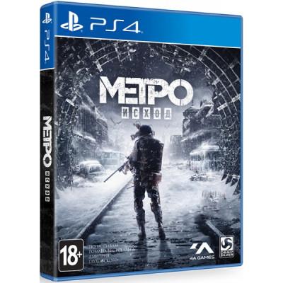 Игра для PlayStation 4 Метро: Исход