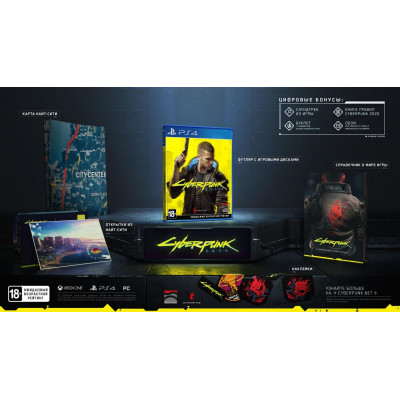 Cyberpunk 2077. Специальное издание [PS4, русская версия]