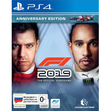 F1 2019. Юбилейное издание [PS4, русские субтитры]