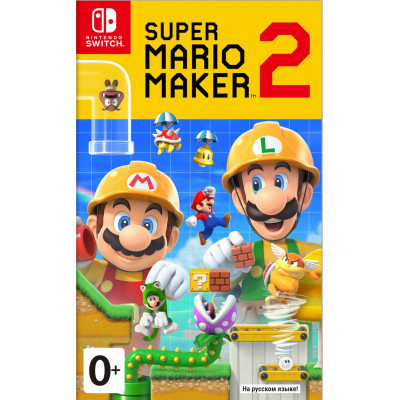 Игра для Nintendo Switch Super Mario Maker 2 (русская версия)