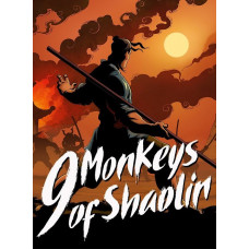9 Monkeys of Shaolin [NS, русская версия]