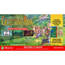 Collection of Mana [NS, английская версия]
