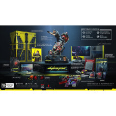 Cyberpunk 2077. Collectors Edition (код загрузки, без диска) [PC, русская версия]