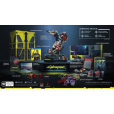 Cyberpunk 2077. Collectors Edition [PS4, русская версия]