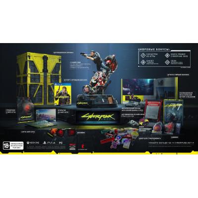 Игра для PlayStation 4 Cyberpunk 2077. Collectors Edition (русская версия)