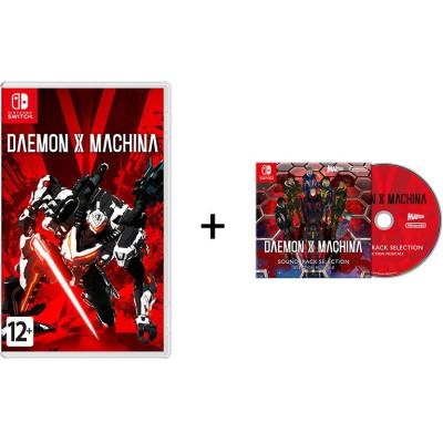 Игра для Nintendo Switch Daemon X Machina. Day-1 Edition (английская версия)