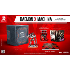 Daemon X Machina. Orbital Limited Edition [NS, английская версия]