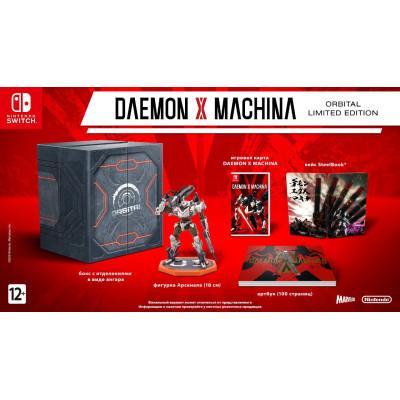 Игра для Nintendo Switch Daemon X Machina. Orbital Limited Edition (английская версия)