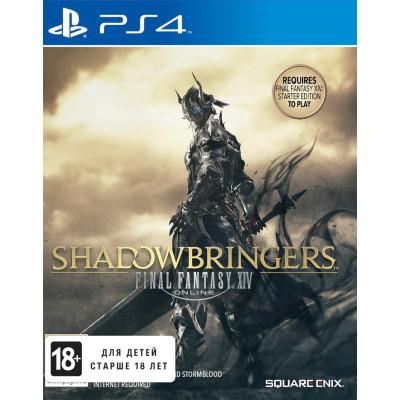 Игра для PlayStation 4 Final Fantasy XIV: Shadowbringers (английская версия)