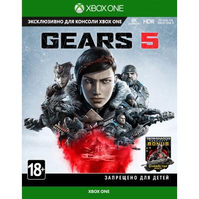 Игра для Xbox One Gears 5 (русская версия)