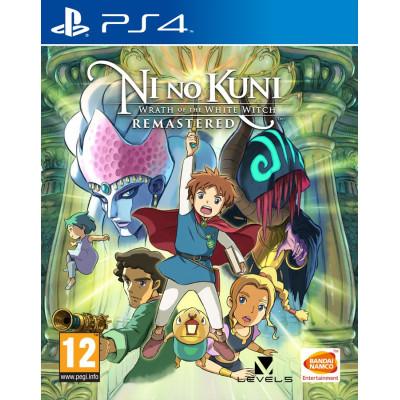 Игра для PlayStation 4 Ni no Kuni: Гнев Белой ведьмы. Remastered (русские субтитры)