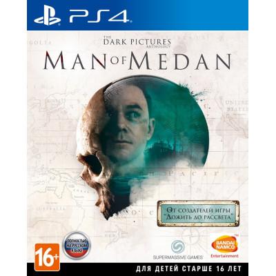 Игра для PlayStation 4 The Dark Pictures: Man of Medan (русская версия)