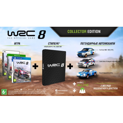 Игра для Xbox One WRC 8. Collector Edition