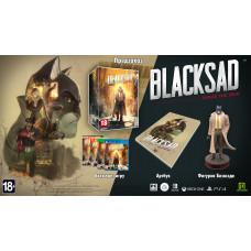 Blacksad: Under The Skin. Коллекционное издание [PC, русская версия]