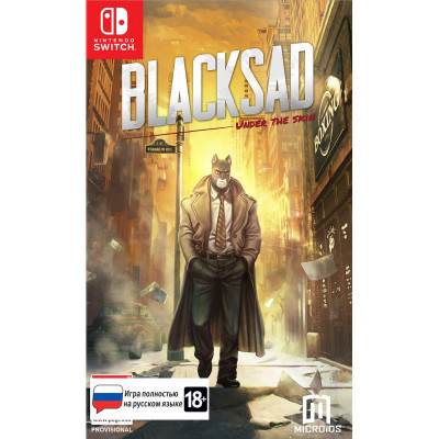 Игра для Nintendo Switch Blacksad: Under The Skin. Limited Edition (русская версия)