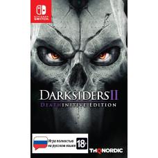 Darksiders II. Deathinitive Edition [NS, русская версия]