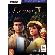 Shenmue III. Day One Edition [PС, английская версия]