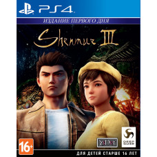 Shenmue III. Day One Edition [PS4, английская версия]