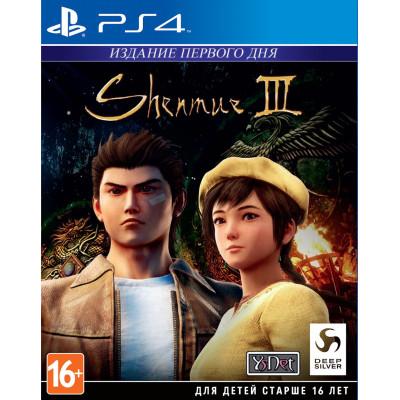 Игра для PlayStation 4 Shenmue III. Day One Edition (английская версия)
