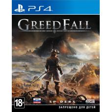 GreedFall [PS4, русские субтитры]