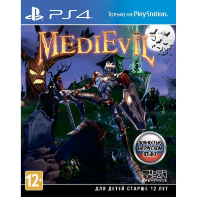 Игра для PlayStation 4 MediEvil (русская версия)