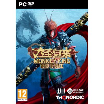 Игра для PC Monkey King: Hero Is Back (русская версия)