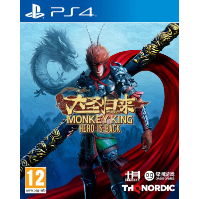 Игра для PlayStation 4 Monkey King: Hero Is Back (русская версия)