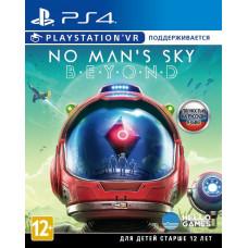 No Man's Sky. Beyond (поддержка VR) [PS4, русская версия]
