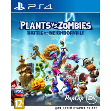 Plants vs Zombies: Битва за Нейборвиль [PS4, русские субтитры]