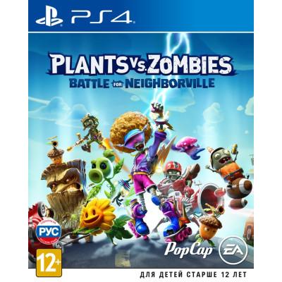 Игра для PlayStation 4 Plants vs Zombies: Битва за Нейборвиль (русские субтитры)