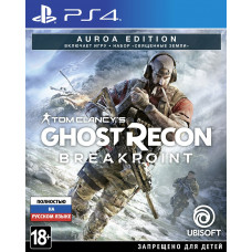 Tom Clancy's Ghost Recon: Breakpoint. Auroa Edition [PS4, русская версия]